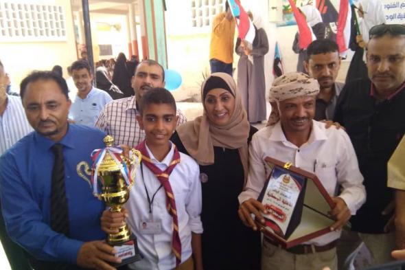 الشيخ عثمان تحرز المركز الاول لمسابقة الاغنية الوطنية للعام الدراسي 2019 / 2020م