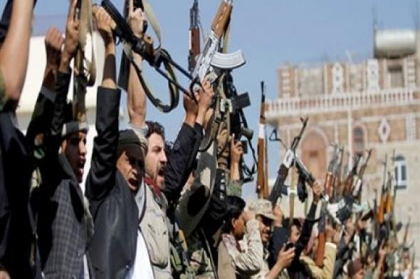 مصرع عددا من مليشيا الحوثي الانقلابية في تعز وجبهة صرواح