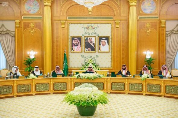 مجلس الوزراء السعودي يجدد ترحيب المملكة بتوقيع اتفاقية الرياض