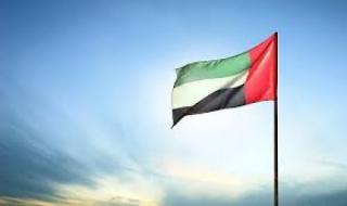 اجتماع رباعي في أبوظبي لبحث الجهود المبذولة لإعادة الأمن لأفغانستان