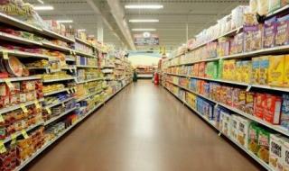 عدن: ارتفاع أسعار المواد الغذائية مجدداً..!