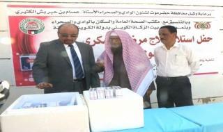 2000 فيال لعلاج مرضى السكري بحضرموت بتمويل من بيت الزكاة الكويتي
