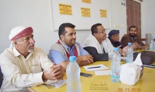 اللجنة التحضيرية لشركة شبوة للاستثمار تستمر في تأسيس اكبر كيان اقتصادي جماعي في شبوة