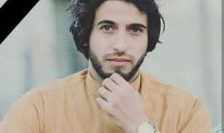"""زوجة القتيل """"محمد الإقليمي"""" ترثي زوجها بمرثية مؤلمة!!"""