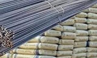 تعرف على أسعار الإسمنت والحديد في عاصمة إقليم حضرموت