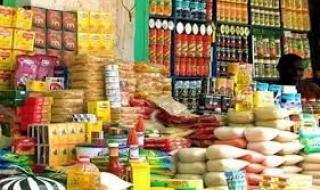 قائمة بأسعار المواد الغذائية بالسعر الرسمي الجديد المعتمد من وزارة الصناعه والتجاره بالعاصمة صنعاء
