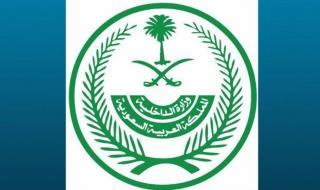 """عاجل : بينهم التويجري ...السعودية اعدم 37 شخص """"الأسماء +التهم"""""""