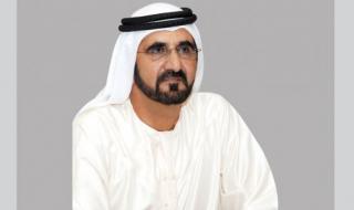"""محمد بن راشد يطلق نظام الاقامة الدائمة """"البطاقة الذهبية"""" في دولة الإمارات"""