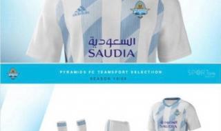 """تركي آل الشيخ يكشف عن تصميمات ملابس """"بيراميدز"""" المصري للموسم القادم (صور)"""