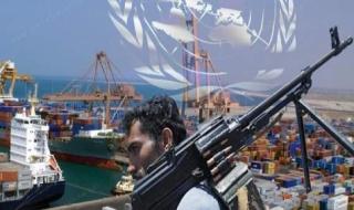 بالأدلة.. إيران تزود ميليشيات الحوثي بالأسلحة عبر ميناء الحديدة