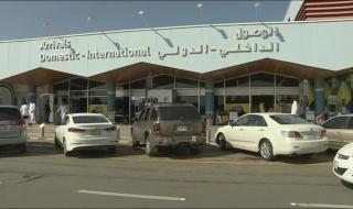 هجوم إرهابي حوثي يستهدف مطار أبها.. قتيل و7 جرحى