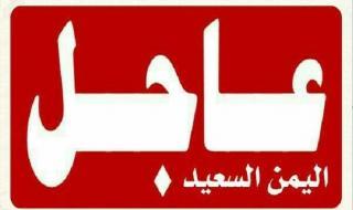 شخصية سياسية توافقية بين الشرعية والحوثيين تصل صنعاء لقيادة هذا الدور المحوري لإنهاء الحرب .. من تكون ؟