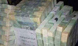 انيهار سريع ومتواصل للريال اليمني امام العملات الأجنبية