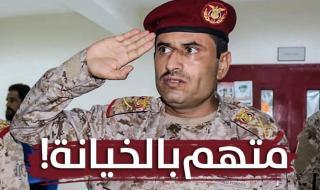 الاخواني يحي صلاح يتهم ابناء الجنوب بالخيانة والتمرد ويعتقل عشرات المجنديين منهم في #حيران