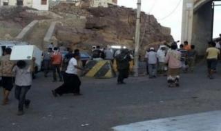 الحكومة الشرعية اليمنية ترفض الحوار في جدة لتغطية فشلها الذريع في ادارة البلد