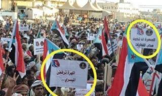 المهرة تخرج بمظاهرات حاشدة ضد الميسري والجبواني