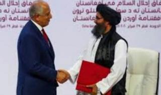 اتفاق سياسي يضع حد للحرب الدائرة في أفغانستان بين الولايات المتحدة الأمريكية وحركة طالبان