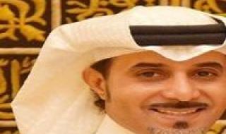 البحسني يهنئ الدكتور محفوظ بن مرعي لإختياره سفيراً للنوايا الحسنة لدى مصر والفلبين