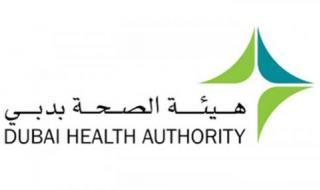 «صحة دبي» تتوسع في استقبال المراجعين لمستشفياتها وعياداتها الخارجية