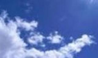 حالة الطقس المتوقعة خلال الــــ72ساعة القادمة بمشيئة الله تعالى