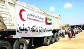 يد الخير.. تعرف على دور الإمارات الإنساني في اليمن