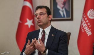 أكرم إمام أوغلو يكرر دعوته لإلغاءمشروع قناة اسطنبول.. لهذه الأسباب