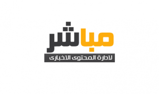 بالفيديو .. اللمسات الأخيرة لأفتتاح أكبر سوق تجاري في العاصمة عدن
