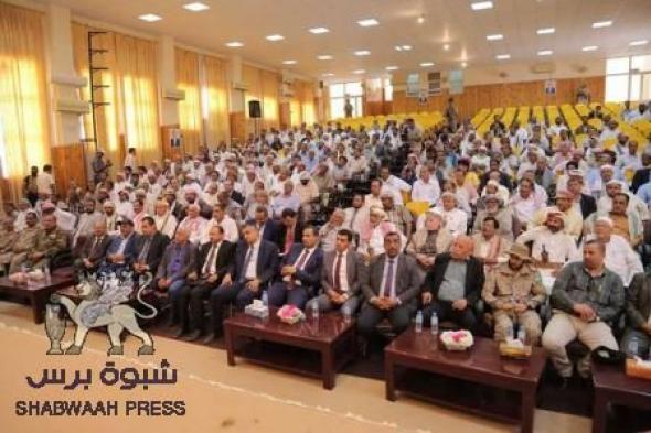 بن دغر ينقل تحيات فخامة الرئيس ''علي عبدالله صالح'' إلى أبناء وادي حضرموت