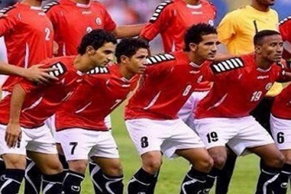 شاهد مباراة اليمن وبنجلادش الحاسمة على هذه القنوات