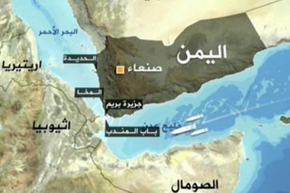 هذه القناة تسعد الشعب اليمني
