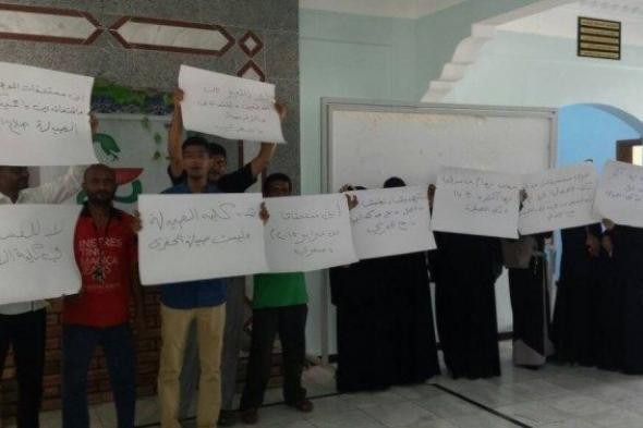 متعاقدين بكلية الصيدلة في جامعة عدن ينفذون وقفة احتجاجية مطالبين بالتثبيت وصرف المرتبات