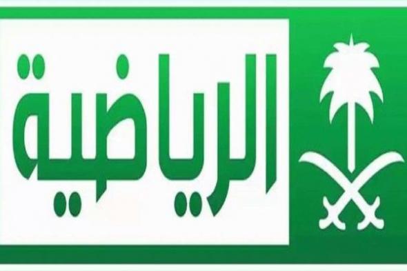 السعودية الرياضية تنقل مباريات اليمن في تصفيات آسيا للشباب
