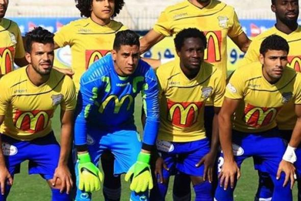 مشاهدة مباراة الرجاء وطنطا بث مباشر بتاريخ اليوم الجمعة 3-11-2017 في الدوري المصري