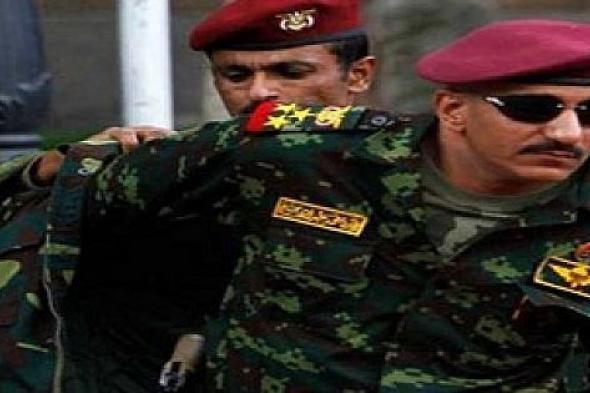 مقتل ابن شقيق علي عبد الله صالح ( طارق محمد عبد الله صالح )