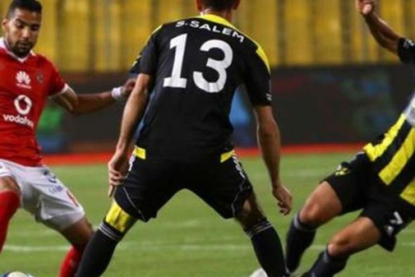 مشاهدة مباراة الأهلي ووادي دجلة بث مباشر على يلا شوت اليوم الإثنين 25-12-2017 الدوري المصري