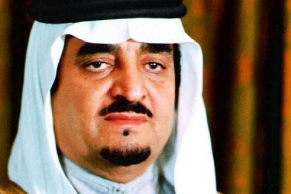 """الملك فهد أول من فكر بحفر """"قناة سلوى"""" لعزل قطر"""