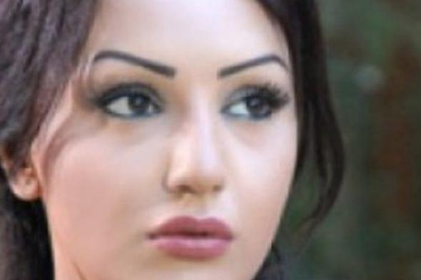 الساحة الفنية تودع الفنانة السورية دينا هارون عمر يناهز 44 عاما