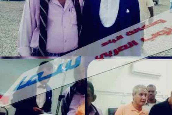 بتكليف من محافظ لحج التركي: السقاف و الصبيحي يزوران المريضة سيناء ويضطلعا على أوضاعها الصحية بمستشفى إبن خلدون العام