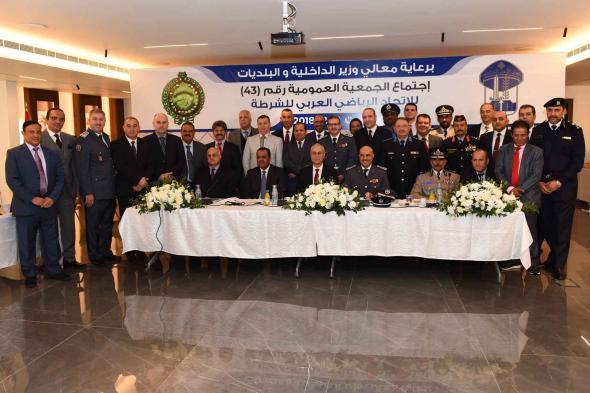 اليمن يشارك في اجتماع المكتب التنفيذي والجمعية العمومية للاتحاد الرياضي العربي للشرطة في لبنان