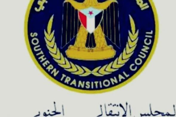 دائرة المجتمع المدني والمنظمات الجماهيرية بالمجلس الانتقالي الجنوبي لمديرية صيرة تعقد اجتماعا استثنائيا .