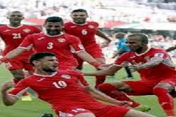 في أولى مفاجآت كأس آسيا .. الأردن يصعق استراليا 1-0 و الهند تسحق تايلاند 4-1