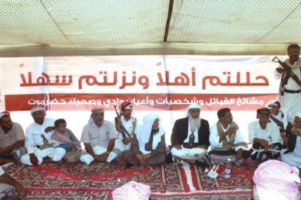مشايخ وقبائل وشخصيات واعيان ساحل حضرموت يستقبلون إخوانهم بحضرموت الوادي ويتضامنون معهم في استتباب الأمن