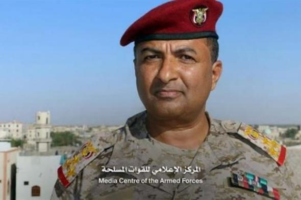 تصريحات جديدة للناطق باسم الجيش الوطني