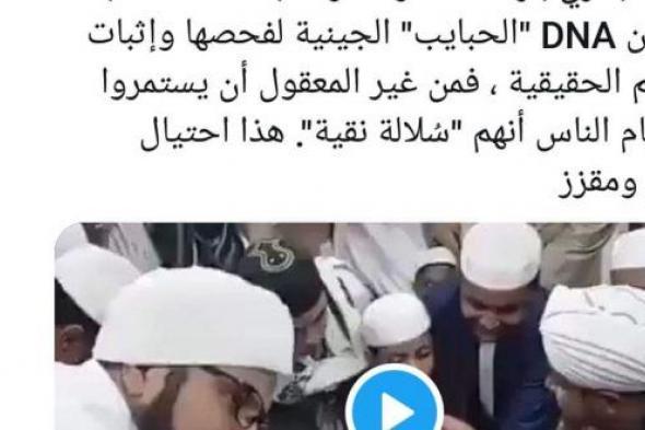 الرد على طعن المدعو الغباري في سادة حضرموت