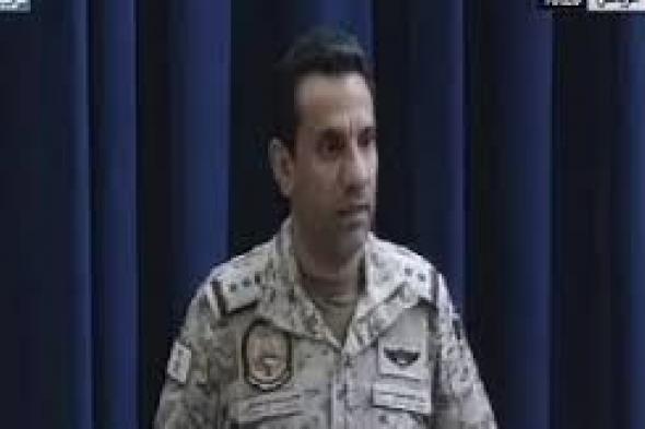 التحالف العربي: مليشيا الحوثي ارتكبت 20 خرقًا لإطلاق النار خلال الـ24 ساعة الماضية بالحديدة