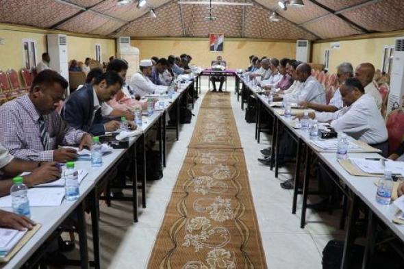 محافظ حضرموت يترأس الاجتماع الدوري التاسع للمكتب التنفيذي بساحل المحافظة