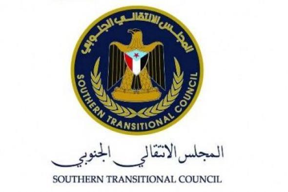صدور قرار لرئيس المجلس الانتقالي بتعيين مدير عام لمكتب الإدارة العامة للشؤون الخارجية في كندا
