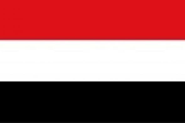 اليمن يدين الهجوم الإرهابي الذي استهدف المصلين في نيوزيلندا
