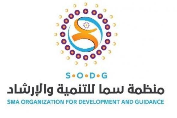 """حمى الضنك تحصد الأروح في العاصمة عدن.. ومنطمة سما للتنمية والارشاد """" تناشد السلطات والمنظمات لإنقاذها"""