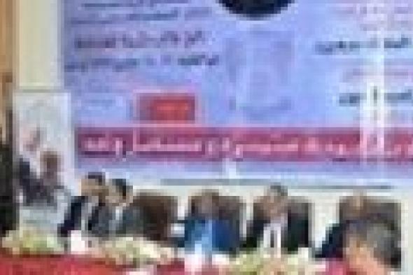 المشاركون في المؤتمر الهندسي الثالث بجامعة عدن يناقشون «46» بحثاً علميا لتحفيز النمو وإعادة الإعمار